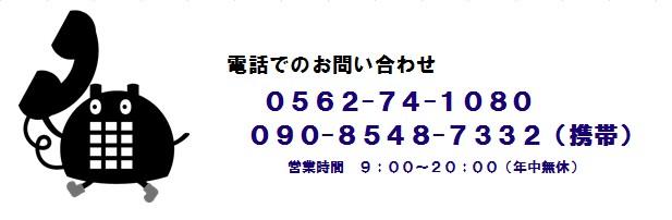 2014y07m05d_002840472