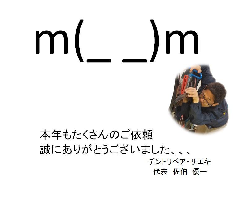 2014y12m31d_133418387